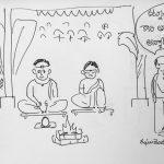 హాస్యరంజని నవంబర్ 2017