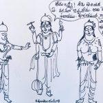 హాస్యరంజని – ఏప్రిల్ 2018