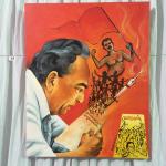 చిత్ర రంజని అక్టోబర్ 2018
