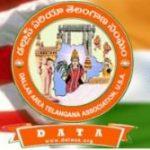 జగమంత కుటుంబం అక్టోబర్ 2018