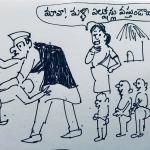హాస్య రంజని నవంబర్ 2018