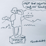 హాస్య రంజని డిసెంబర్ 2018
