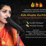 సంగీత రంజని – డిసెంబర్  2018