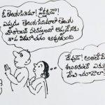 హాస్య రంజని ఫిబ్రవరి 2019