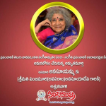 సంగీత రంజని ఏప్రిల్ 2019