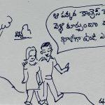 హాస్యరంజని ఆగస్టు 2019