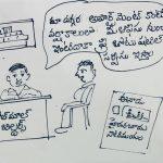 హాస్యరంజని అక్టోబర్ 2019