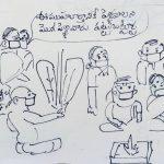 హాస్య మంజరి ఏప్రిల్ 2020